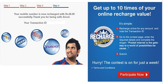 aircel-win-10-times-2