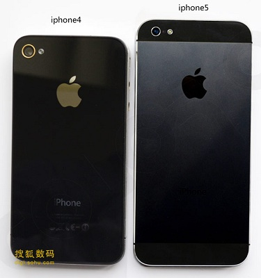 iPhone-3-4-5-leak-1