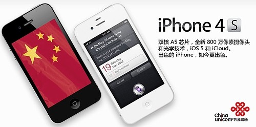 iPhone%20China