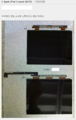 ipad3 display