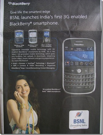 blackberry-bsnl
