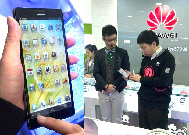 Huawei-Ascend-Mate-Intro
