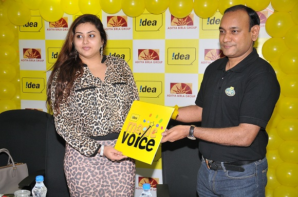 Idea Magic Voice
