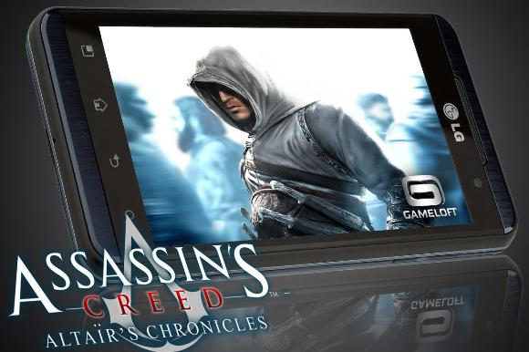 LG-OPTIMUS-3D-Assassins-Creed