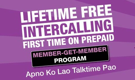 Loop-mobile-free-sms-calls-lifetime