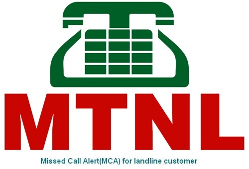 MTNL-Missed-Call-Alert-Image