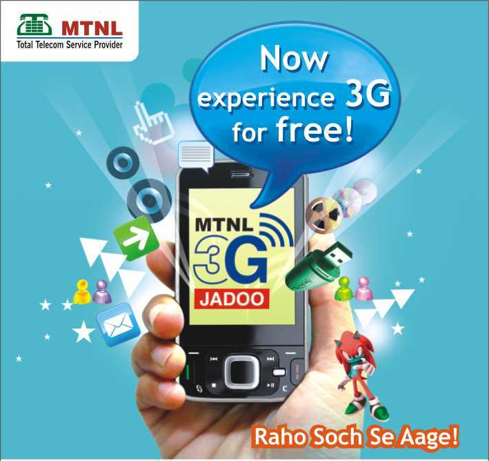 MTNL_Launches_Free_3G_offers_in_Mumbai_for_30_Days