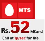 mts call at 1 paise per second