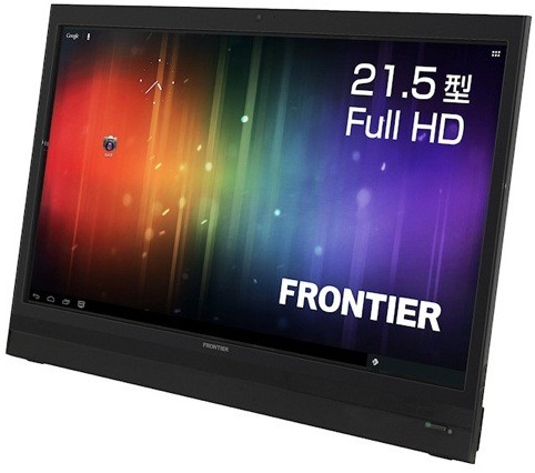 Kouziro-FT103-21inch-Tablet