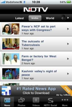 ndtv-iphone-app-r-1