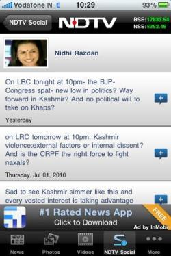 ndtv-iphone-app-r-3
