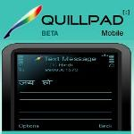 quill-pad-mobile-application