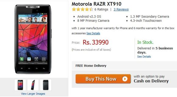 RAZR_on_flipkart
