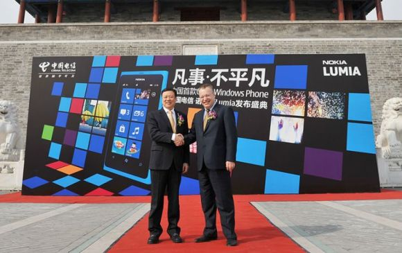 elop-china-WP-launch