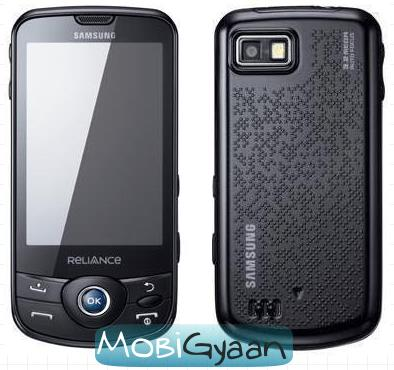 reliance-samsung-galaxy-i899