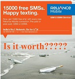 reliancesmspack_copy