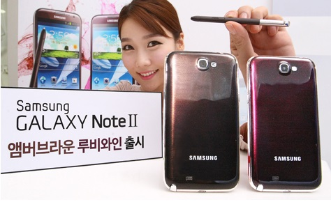 Galaxy-Note-II-Amber-Brown