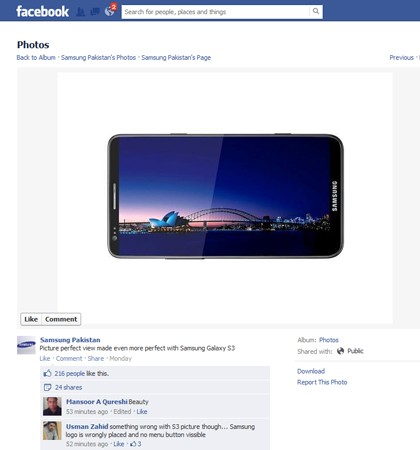Galaxy-Note-II-Leaked-FB