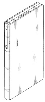 Samsung-dual-screen-tab-patent-2