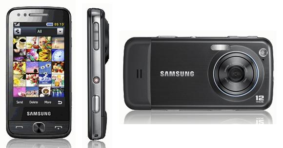 samsung-pixon-12-mp-sc