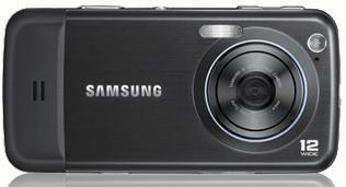 samsung-pixon-12mp