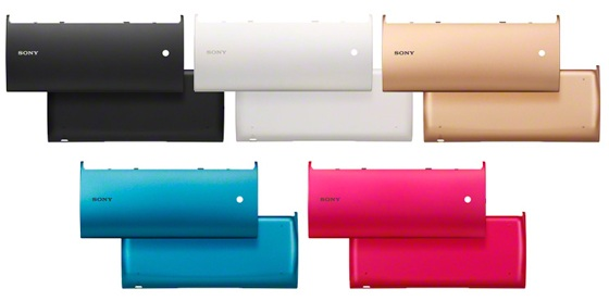 Sony-Tablet-P-Panels