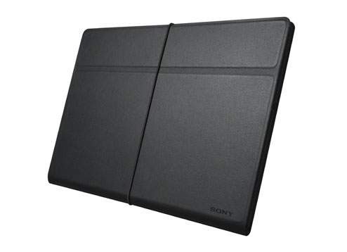 Sony-Xperia-Tablet-Case-1