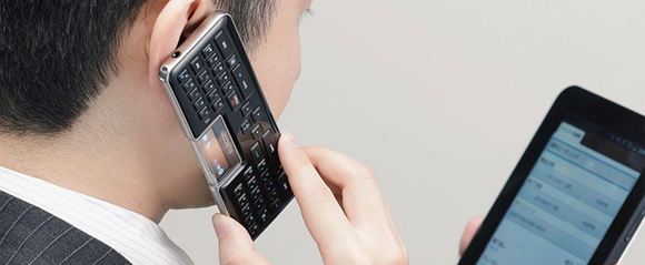 Bluetooth-keyboard