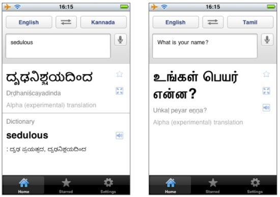 google-translate-iphone-indian