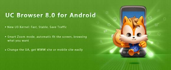 uc_browser_8_banner