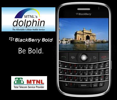 mtnl-blackberry