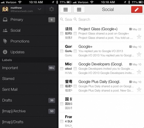 gmail-ios-update