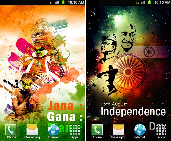 Independence-day-ringtones