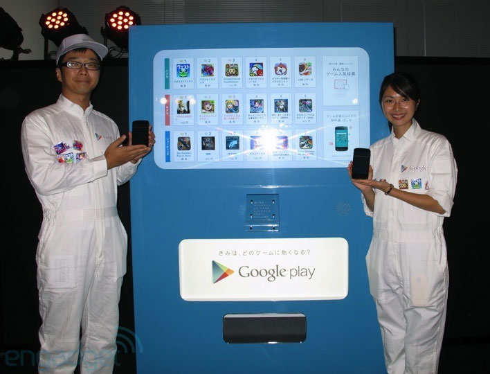 Google-Play-vending-machine