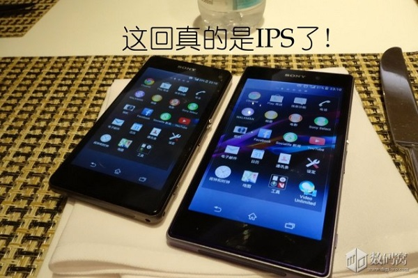 Sony-Xperia-z1s-sized-up-with-the-Xperia-Z1