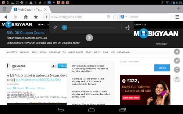 uc-browser-for-android-tablet-review-browser-page