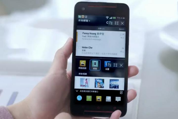 China-Operating-System-HTC