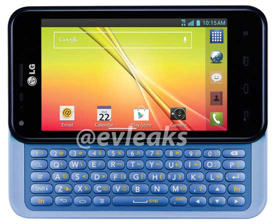 LG-Optimus-F3Q-slider-QWERTY-keypad