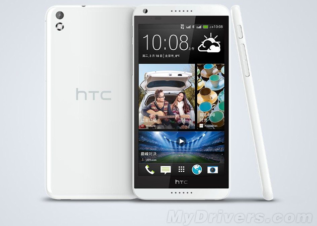 htc-new-desire-8-leak[1]
