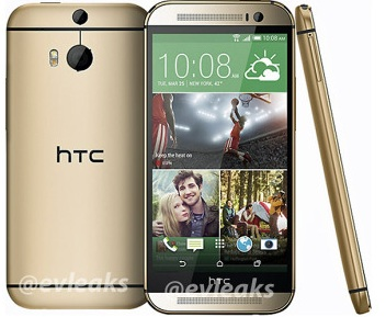 All-New-HTC-One-Gold-version