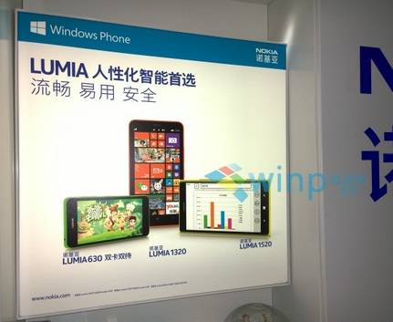 Nokia-Lumia-630-promo-poster-china