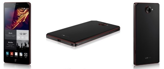 Pantech-Vega-Iron-2-with-Qualcomm-Snapdragon-805