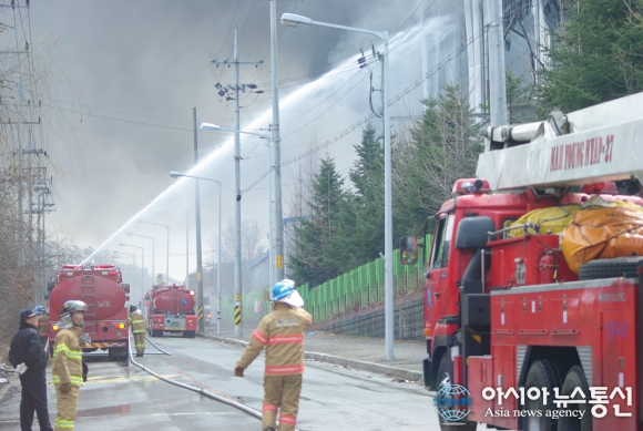 Samsung Factory fire 1