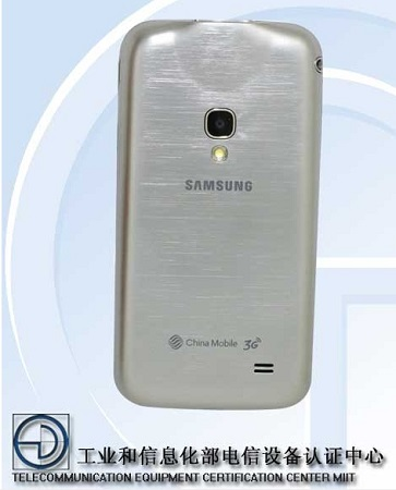 Samsung-SM-G3858-China