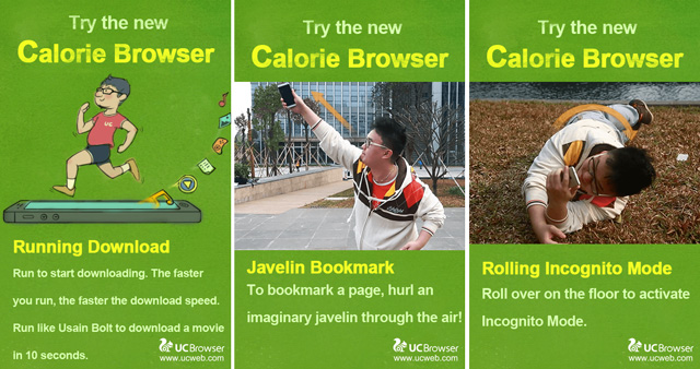 Calorie-browser-uc