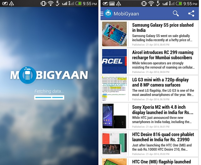 MobiGyaan Android Screenshot