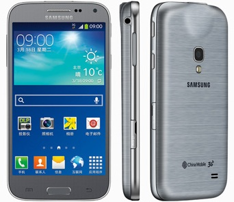Samsung-Galaxy-Beam-2-2