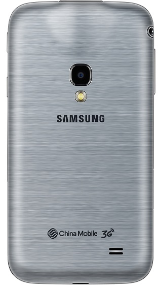 Samsung-Galaxy-Beam-2-6