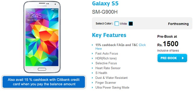 Samsung-Galaxy-S5-deal-15-percent-off
