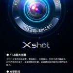 Vivo Xshot with 24 MP camera with Exmor RS technology teased